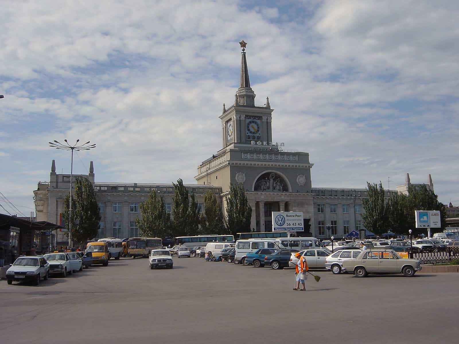 Gare de Volgograd