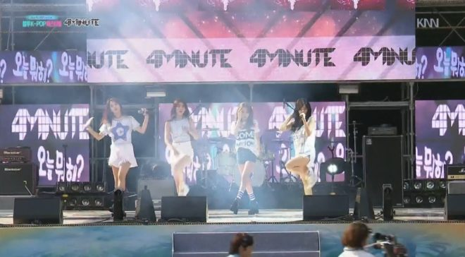 Le girls band sud-coréen 4Minute