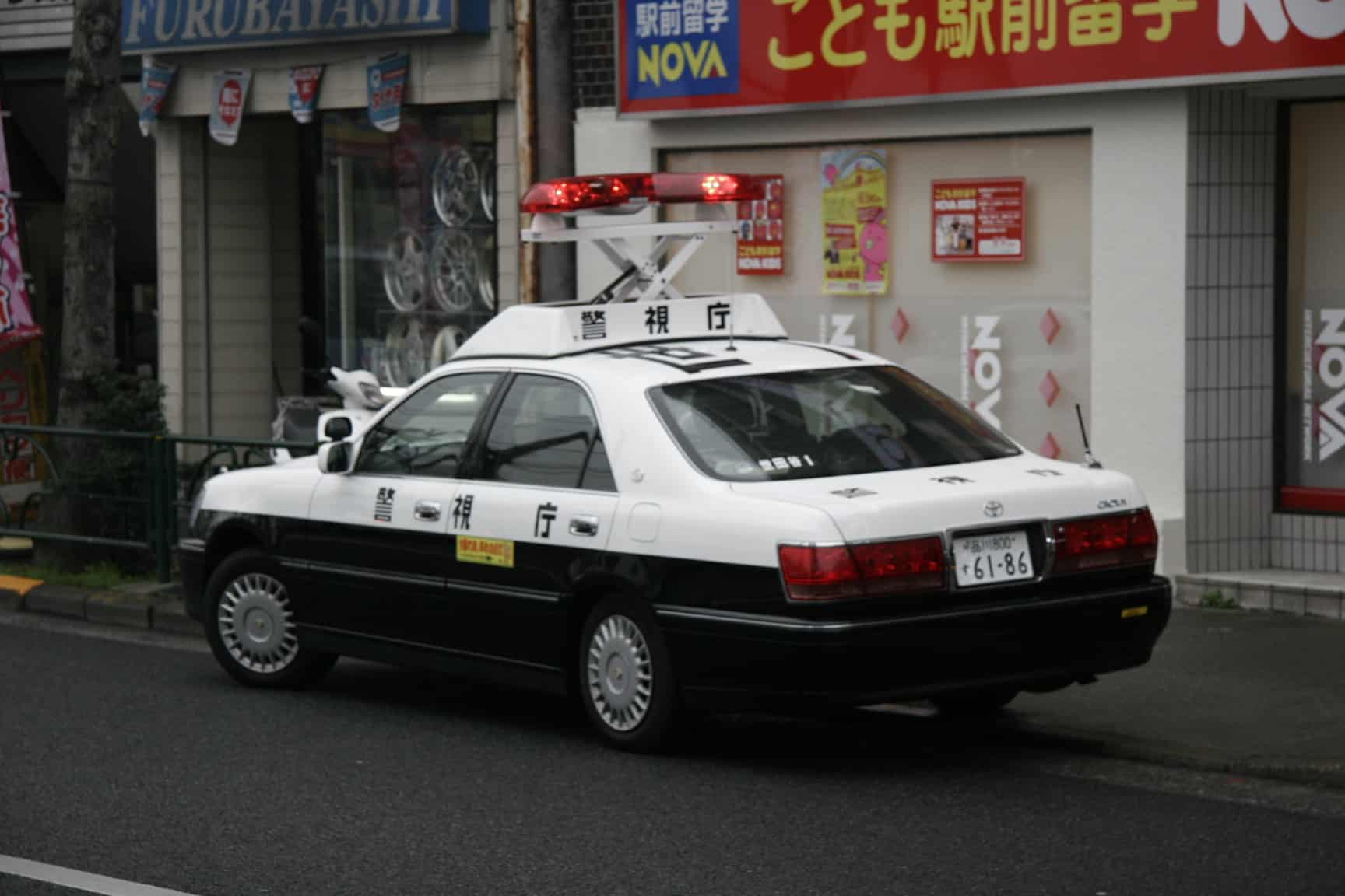 Police japonaise. Image d'illustration.