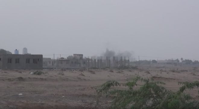 Aden, Yémen