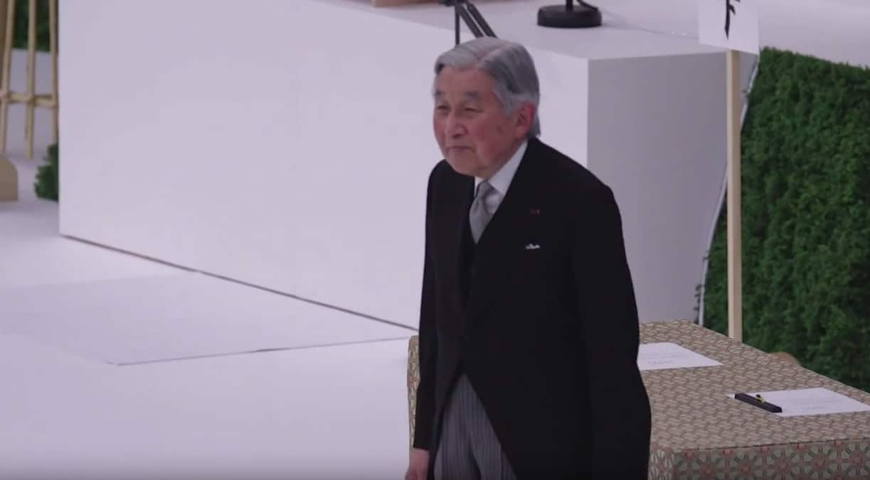 Empereur du Japon Akihito