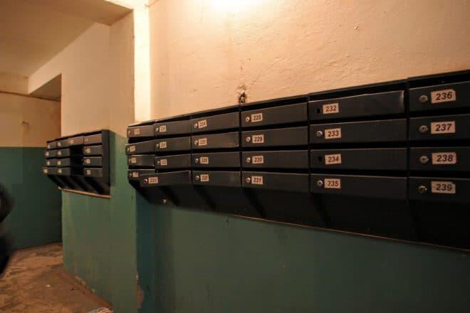 Boîtes aux lettres. Image d'illustration.