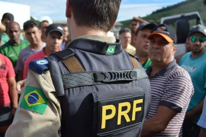 Un policier au Brésil. Image d'illustration.