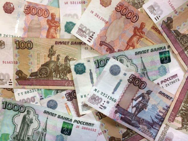 Illustration. Des billets en roubles.