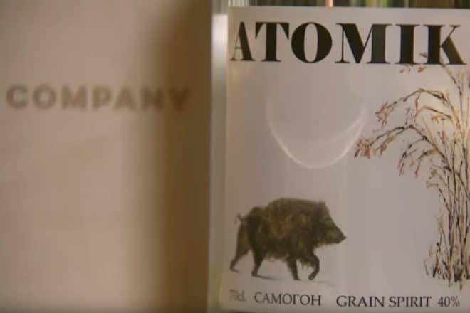 La vodka Atomik, élaborée à partir de récoltes situées près de Tchernobyl.