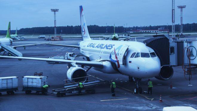 Illustration. Un avion de la compagnie Ural Airlines.