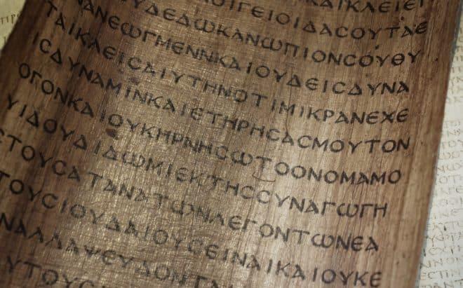 Illustration. Un papyrus ancien.