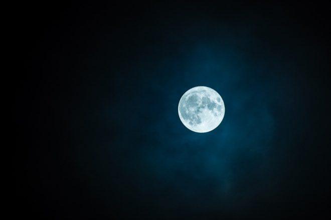 Photo d'illustration. La Lune.