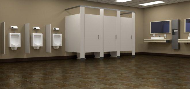 Illustration. Des toilettes publiques.